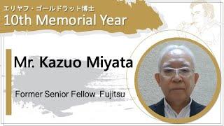 KazuoMiyata Former Senior Fellow  Fujitsu