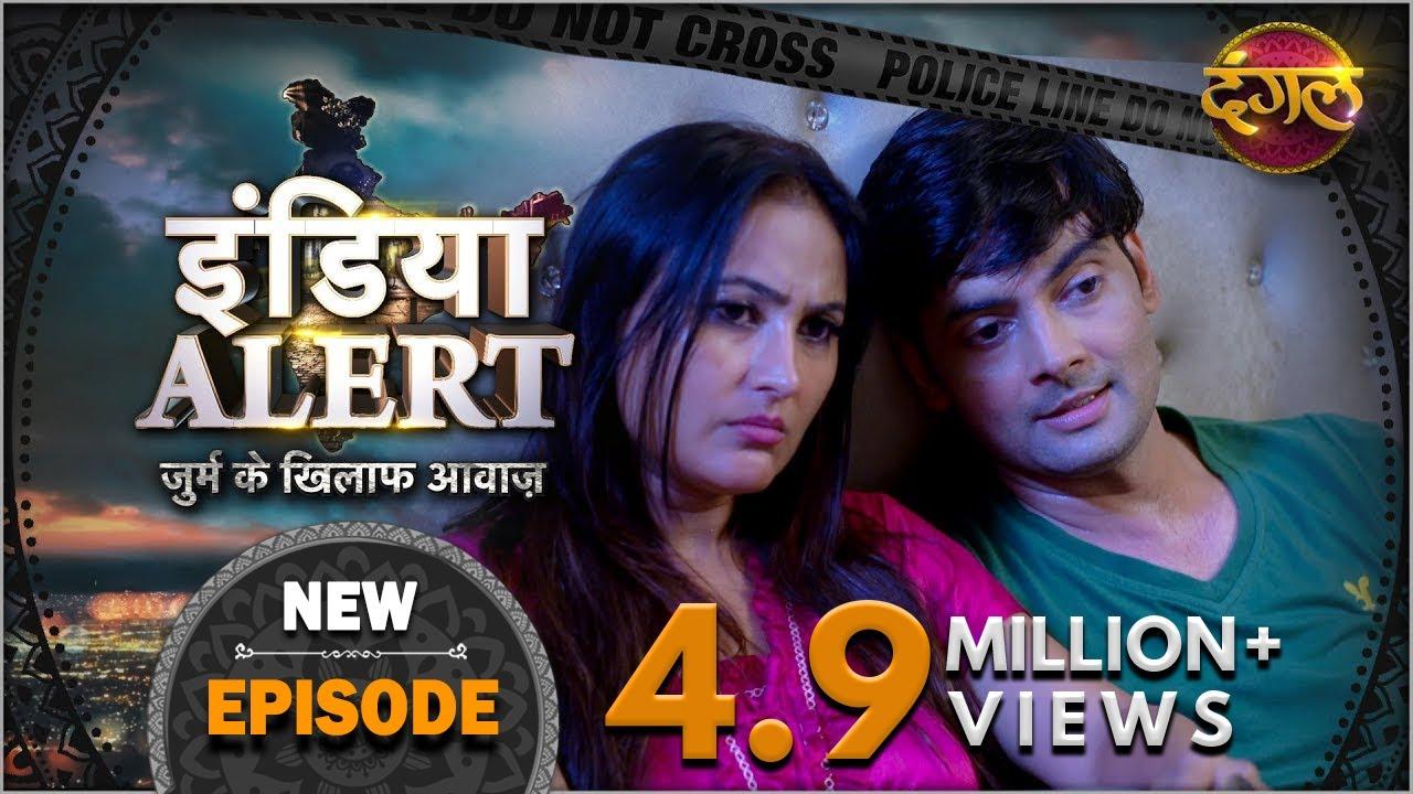 Download India Alert   New Episode 379   Lovely Massage Parlour ( लवली मसाज पार्लर )   Dangal TV Channel