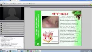 Пихтовый крем Целитель - эффективное средство от псориаза