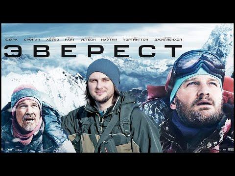 эверест гора кино
