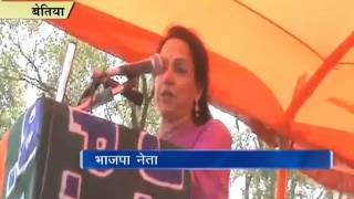 Hema Malini campaigns in Bettiah for BJP candidate Sanjay Jaiswal