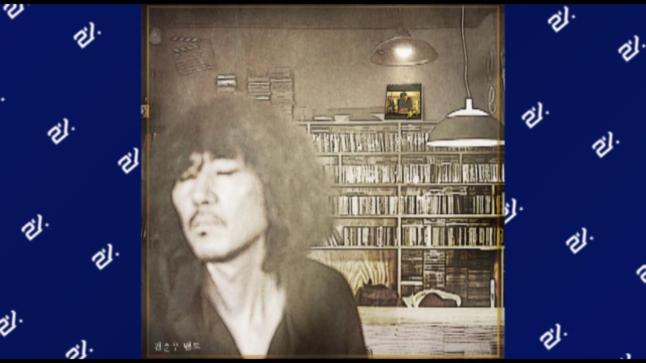 [Audio] 권순우밴드 (Kwon Soon Woo Band) - 이 바람속에 (In This Wind ...