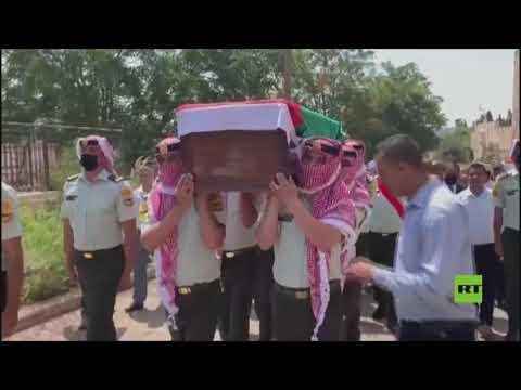 المسجد الأقصى يشهد مراسم عسكرية لدفن رفات جندي أردني