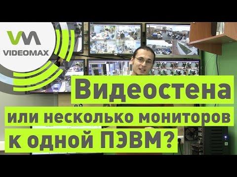 Системы безопасности с доставкой по России
