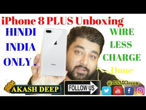 IPhone 8 Plus 256 GB Unboxing Handson Review INDIA HINDI