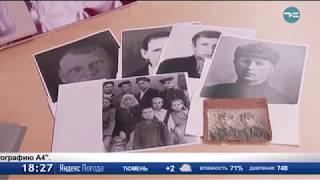 В Тюмени началась подготовка к акции «Бессмертный полк»