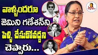 These Famous Actors Objected Savitri's Marriage with Gemini Ganesan : Susheela || Vanitha TV