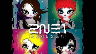 2NE1 -I AM THE BEST- (MUSIC RECORDED)