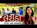LERIDO - Manisha Barot | New Gujarati DJ Song 2018 | FULL VIDEO | RDC Gujarati