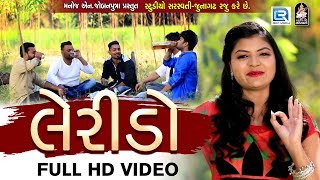 LERIDO Manisha Barot | New Gujarati DJ Song 2018 | FULL VIDEO | RDC Gujarati