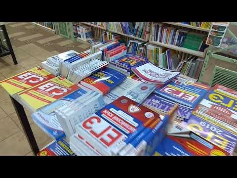 Книжный магазин Амиталь Воронеж