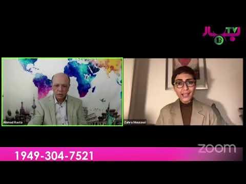 Zahra Mousavi Sociologist Episode 01مصاحبه با خانم زهرا موسوی در مورد خشونت در کشور ما افغانستان