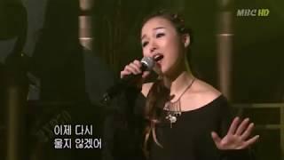 혼자가 아닌 나 (눈사람 OST) - 서영은 (2003 MBC 뮤직캠프)