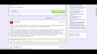 Обзор сайта Большой Вопрос или как заработать деньги на WebMoney отвечая на вопросы копирайтинг