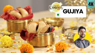 Holi Special Gujiya recipe | होली वाली मावा गुजिया | Chef Ranveer Brar