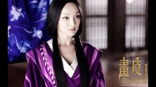 Resurrected Painted Skin I Chinese wuxia swordplay action movie l
