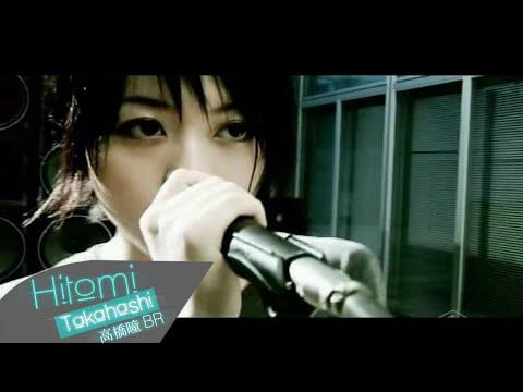 Hitomi Takahashi - Communication