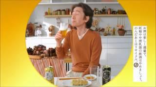 サッポロビール http://www.sapporobeer.jp/ サッポロビールCM一覧 ...