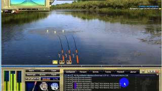Atom fishing К. Мяса на 25-разряд,от vycka36