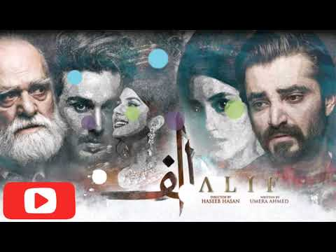 alif-full-ost|by-momina-mustehsan-and-shuja-haider|geo-tv|har-pal-geo