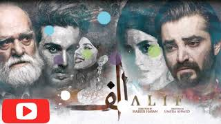 Alif full OST|By Momina Mustehsan and Shuja Haider|Geo tv|Har Pal Geo