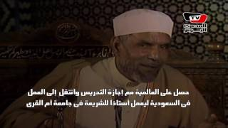 في ذكرى وفاته.. معلومات قد لاتعرفها عن محمد متولي الشعراوي