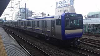 試9833M E235系1000番台横クラJ-01編成 試運転 小田原通過