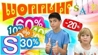 видео Шоппинг в Анталии:что можно купить в Турции, торговые центры, рынки, а также цены на товар