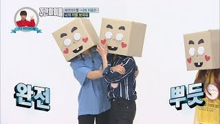 (Weekly Idol EP.310) Collaboration of two men