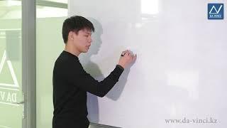 10 класс, 18 урок, Теорема о прямой, перпендикулярной к плоскости