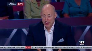 После реплики Гордона Богословская дала пощечину Червоненко