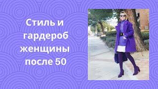 Стиль и гардероб женщины после 50 Vlog поход с магазин тканей Fabricland