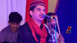 Sona Lal Sain Dhamal New 2019 By Achi Khan Niazi Video Hd Dhamal