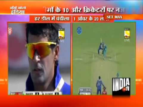 IPL spot-fixing: BCCI calls emergency meet on Sunday