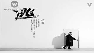 慢慢来吧- 侯旭( 慢慢来吧) 词曲:侯旭编曲:刘一潮和音:刘一潮吉他:...