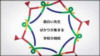 楽曲提供:ウミネコ楽団「朽ち果てた遊園地」 http://www.uminecogakuda...