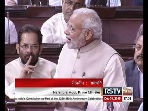 PM Modi's address to the Rajya Sabha
