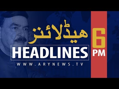 Headlines | ARYNews | 1800 | 15th July 2019