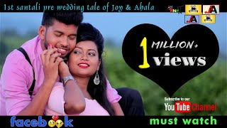 New Santali Album Facebook II1st Santali Pre wedding Song 2018 II Song - Fagun Rena Baha Futao En