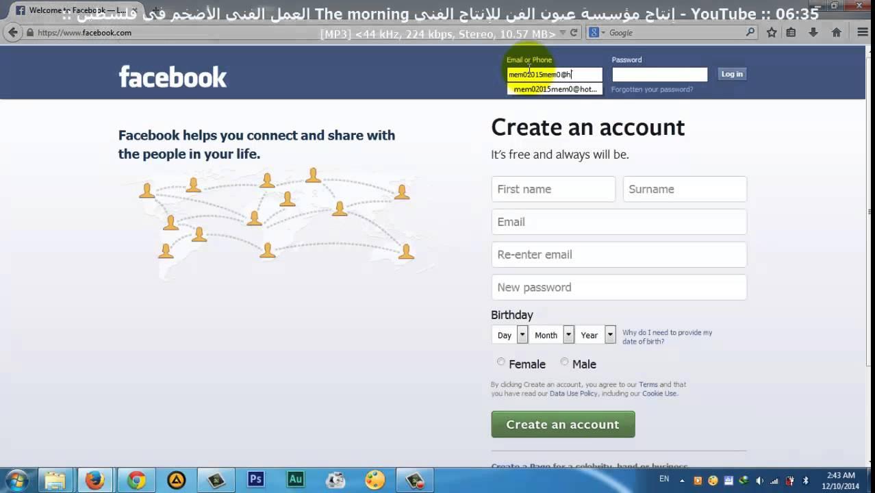 شرح طريقة تسجيل الدخول الى حساب فيس بوك facebook - YouTube