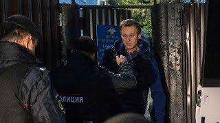 Еще двадцать суток. За что Алексея Навального задержали прямо на выходе из спецприемника