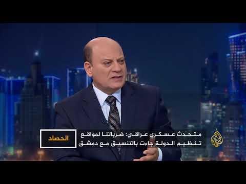 الحصاد- تنظيم الدولة في سوريا هدف لغارات عراقية  - نشر قبل 12 ساعة