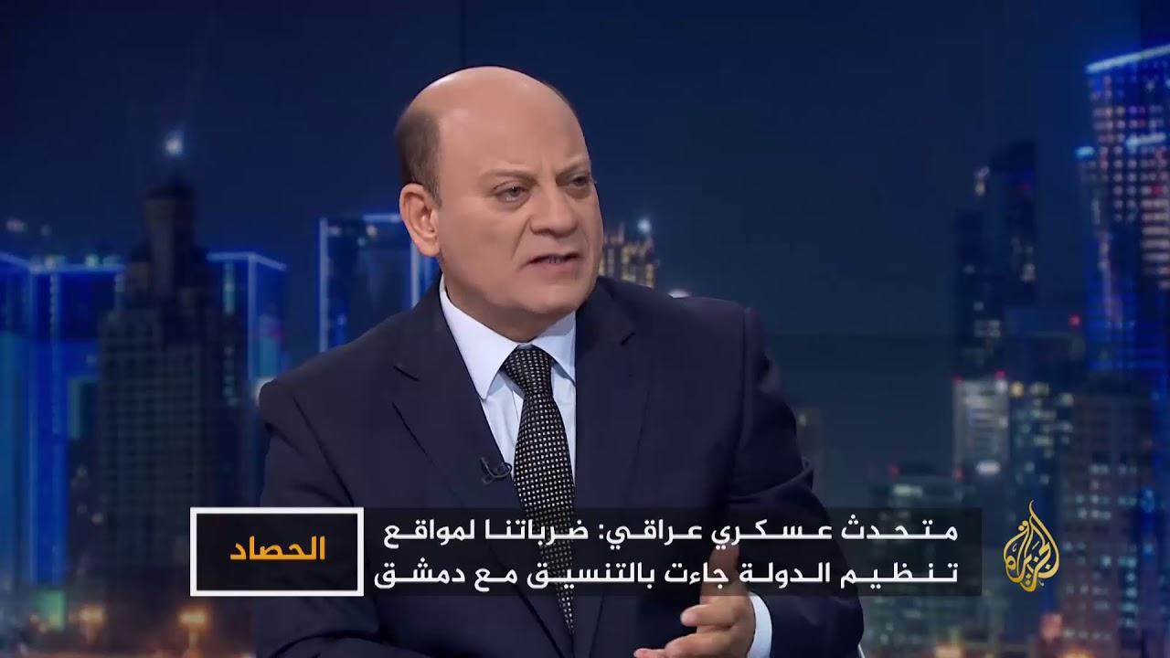 الجزيرة:الحصاد- تنظيم الدولة في سوريا هدف لغارات عراقية