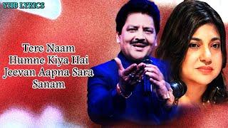 Tere Naam (Lyrics)Song   Udit Narayan, Alka Yagnik   Salman Khan   Bollywood Song   Yhb Lyrics