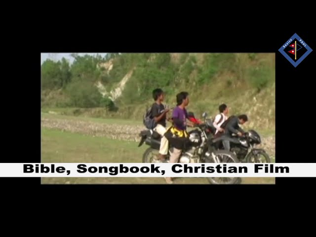 JUNGLE TRAILER // Nepali Christian movie // Kevizo PAUL