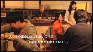 1人で日帰りの益子町観光にやってきた、東京で働くOLの松本千尋。 色々...