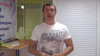 Светодиодные модули 3D(Ссылка на магазин http://www.svet-sharov.ru., 2014-09-16T12:39:50.000Z)