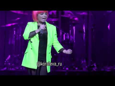Наташа Королева - Кандидат !!!! премьера номера !!! 31 мая , театр Русская песня