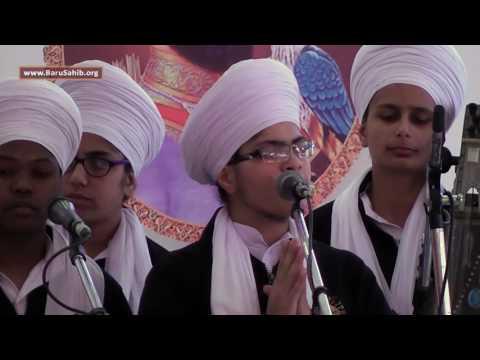 Dhadi Varaan | Guru Gobind Singh Ji | Anahad Bani Jatha | Akal Academy | Baru Sahib | Sant Samagam