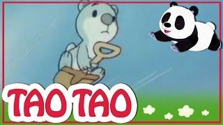 Tao Tao - 44 -  דובי הגשם